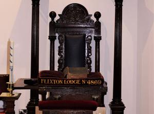 The lodge Bible cushion.