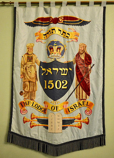 Lodge banner of Lodge of Israel.